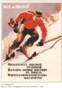 Vintage Russian poster - Skiing 1942
